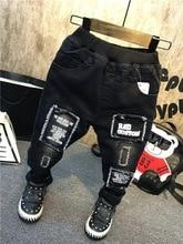 Kinder Hosen Winter Jungen Verdickt Jeans Frühling Baby Jungen Casual Hosen Mode Kinder Kleidung Jeans Jungen Kinder Hosen