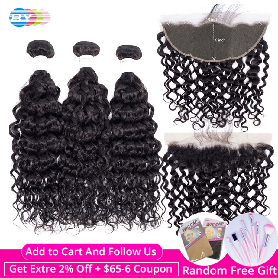 [BY] Water Wave Bundles With Frontal Ear To Ear 13x6 Lace Frontal With Bundles Brazilian Human Hair Bundles Remy Hair Extension