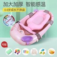 Anti Drowning Temperature Tub Box Armchair Newborns pao zao pen Baby Bathtub