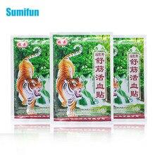 24 Uds sumifun chino parche para calmar el dolor liberación infrarroja lejana relajante cuerpo pie rodilla cuello pacths C202