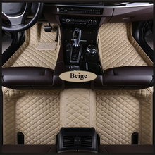 цена на PU leather car floor mat fit Nissan Murano LIVINA X-Trail Qashqai Sylphy Teana Tiida geniss sunny GT-R Sentra versa Car carpet