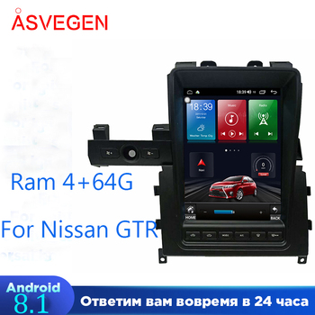 """9.7"""" For Nissan GTR Car Radio Multimedia Video Player Navigation GPS Android 8.1 Ram 4+64G With Wifi  Auto Car Stereo Player"""