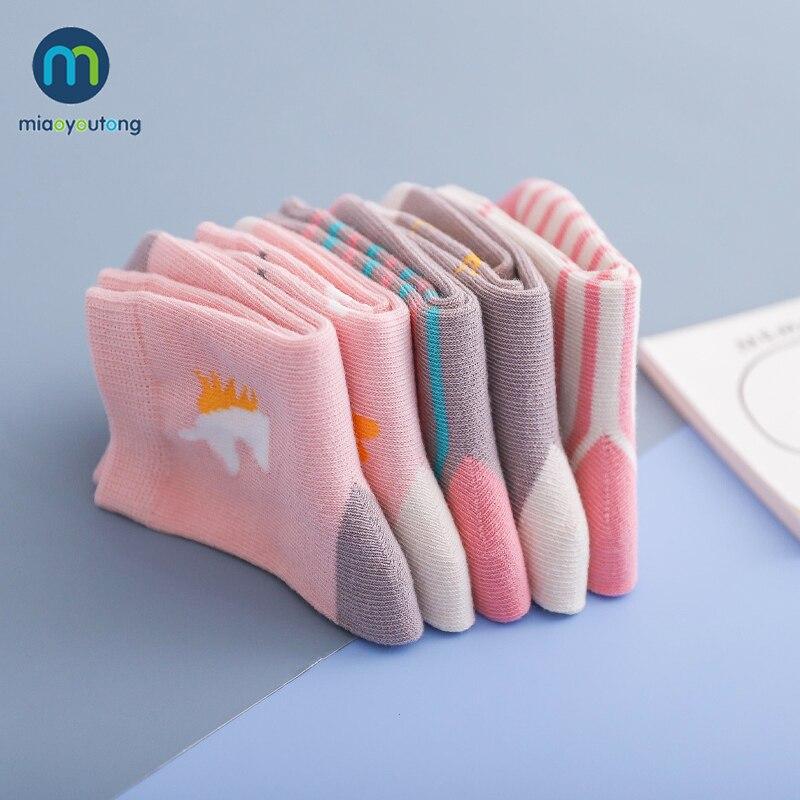 10 Pcs/lot Unicor Star Strip Cotton Knit Warm Children's Socks For Girls New Year Socks Kids Women's Short Socks Miaoyoutong 5