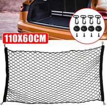 110x60 см Автомобильная Стайлинг Автомобильная грузовая сетка нейлоновая эластичная сетка для хранения багажа для внедорожника пикапа