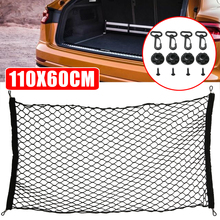 110x60cm Car Styling Cargo Net Nylon Elastic Mesh Luggage Storage For SUV Pickup Truck