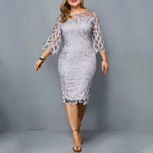 Summer Women Lace Slim Patchwork Party Dress Office Ladies Round Neck Flare Sleeve Stretch Bodycon 2020 Plus Size Dresses