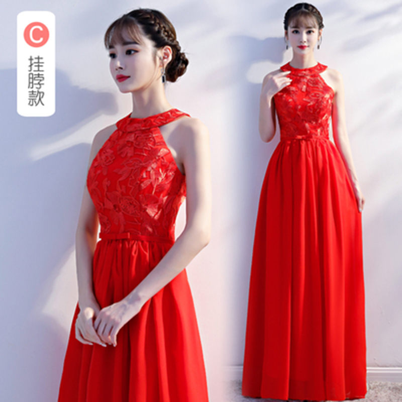Long Chiffon   Bridesmaid     Dress   Red Maid of Honor   Dress   for Weddings Vestido Azul Marino Halter Embroidery Sexy   Dress   Sister Prom