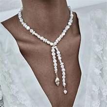Женское длинное ожерелье с искусственным жемчугом