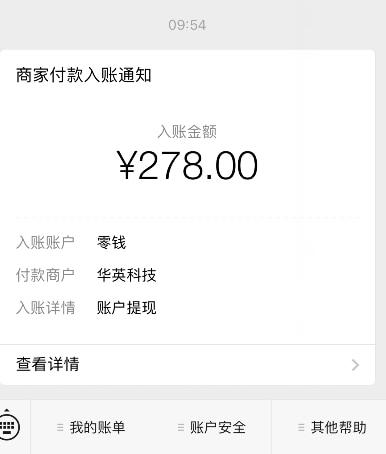 手机赚钱APP这三个你做了吗?_玩赚领域www.playzuan.com