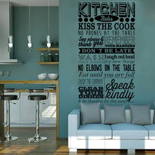 Kitchen Rules Wall Decals Kiss