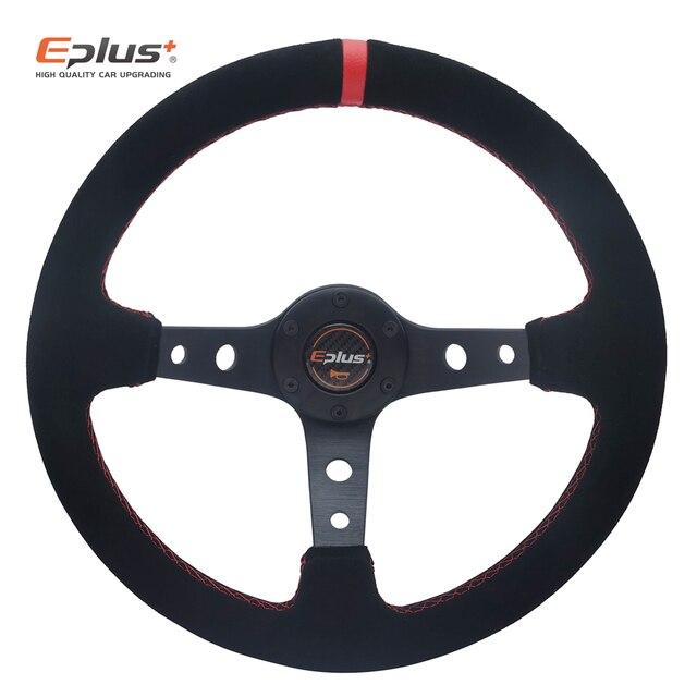 EPLUS voiture Sport volant PVC Type de course haute qualité universel 13 pouces 320MM aluminium modification modifié style automatique