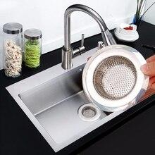 Нержавеющая сталь раковина анти-засорение Кухня Раковина фильтр утилизация пробка перфорированная корзина стоки сито
