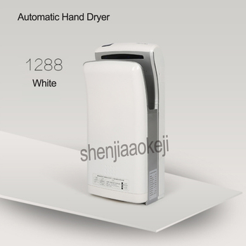 Automatic Hand Dryer Induction Hotel Restauran High Speed Jet-type Hand Drying Machine Double-sided hand dryer 220v 1000 1pc 1