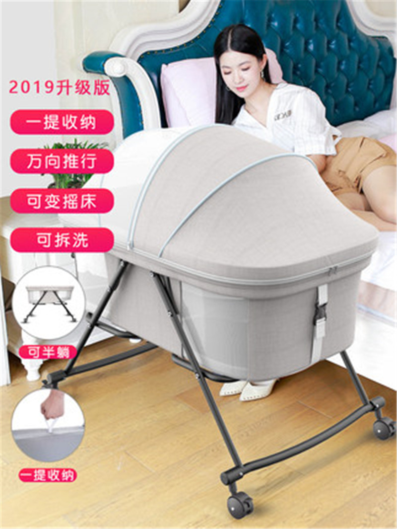 Crib Foldable Multi-function Portable Baby Bedside Bed Newborn Cradle Small Shaker Removable BB Bed