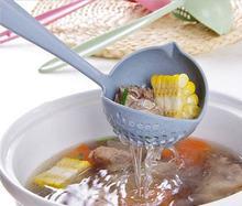 Elenxs брендовая ложка для супа с длинной ручкой домашнее сито