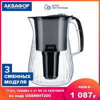 Pitcher Water Filters AQUAPHOR 500172 Home Garden Kitchen Dining Bar Drinkware water filter аквафор replacement module kit set Water filter jug Orleans A5 with magnesium+ 2 replaceable modules white red blue black