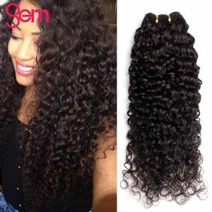 30 Inch Curly Human Hair Bundles Deals GEM Brazilian Hairs Deep Weave Bundles Long Hair Extension 1 3 4 Bundles Remy Extensions