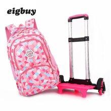Removable Children School Bags With 6 Wheels Backpacks For Girls Trolley Backpack Kids Wheeled Bag Bookbag Travel Luggage все цены