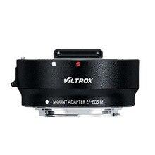 Горячая Viltrox Автофокус EF-EOS м крепление объектива адаптер для Canon камера EF EF-S объектив для Canon EOS беззеркальная камера