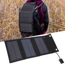 15 Вт портативная солнечная панель Складная упаковка Водонепроницаемая солнечная панель s для туризма и пеших прогулок