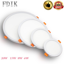 DINGDIAN LED Panel Lights Ultra thin Recessed Downlight 6W 8W 15W 20W 220V Square Round Panel lamp Ceiling Lamp White/Warm white