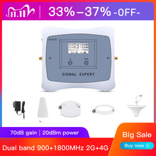 New Arrival!2g 4g mobile signal booster DUAL BAND 900/1800mhz cellular signal cell phone repeater amplifier with LCD display kit