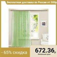 Monophonic curtain veil 145x260 cm, tsv. pistachio, pe 100% 3865437
