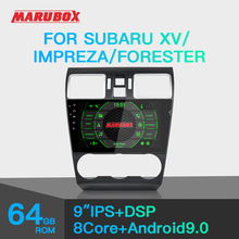 Marubox KD9208 DSP, 64 GB Unità di Testa per Subaru XV Forester 2015 IMPREZA 2014, Car Multimedia Player, android 9.0, 9 \