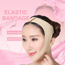 Face V Shaper Facial Slimming Bandage Relaxation Lift Up Belt Shape Lift Reduce Double Chin Face Thining Band Massage Hot Sale beauty face lift up belt sleeping face lift mask silicone massage slimming face shaper relaxation facial slimming health