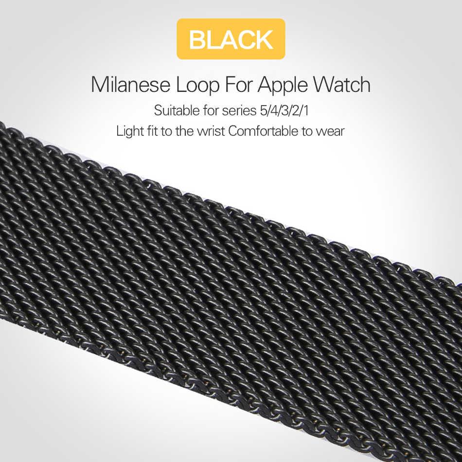 Milanese حلقة دائرية ل سوار ساعة يد آبل حزام 38 مللي متر 40 مللي متر ل iwatch 5/4/3/2/1 42 مللي متر 44 مللي متر الفولاذ المقاوم للصدأ سوار المعصم مربط الساعة
