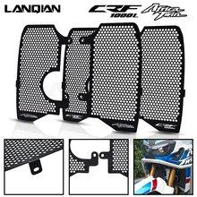 Алюминиевая решетка радиатора для мотоцикла защитный чехол honda