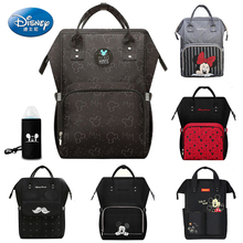 Disney Mickey Baby USB Diaper Bags Backpack Mommy Bag Travel Large Capacity for Multifunctional Stroller