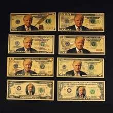 Дональд Трамп $1/2/5/10/20/50/100 банкноты из золота полный комплект банкнот 2020