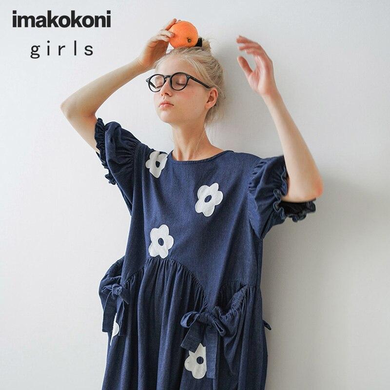 imakokon bubble sleeve denim dress original design Japanese cute loose mid-length female summer 203053