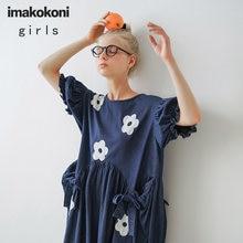 Imakkon bolha manga denim vestido design original japonês bonito solto meados de comprimento feminino verão 203053