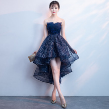 New evening dress banquet tube top dress ladies elegant dress evening dress formal party dress dress lemoniade dress