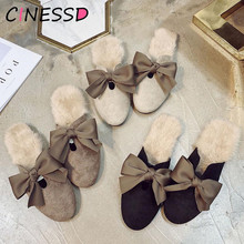 Autumn Bow Fur Slides For Women Fashion Elegant Black Home Slippers Cute Students Flat Winter Flip Muller Shoes