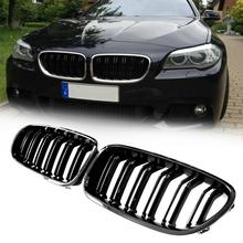 Samger Kidney Grille Front Bumper Grill for BMW 5 Series F10 F11 F18  09-13