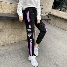 Женские Модные свободные брюки карго женская повседневная большая