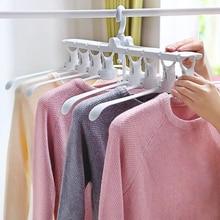 8 в 1 складные вешалки регулируемые Волшебные вешалки для одежды Экономия пространства Волшебные умные складные вешалки для одежды сушильные стеллажи