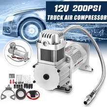 12V 200 PSI gümüş hava kompresörü 1/4 hortum seti röleleri anahtarı araba kamyon tren Honrs süspansiyon