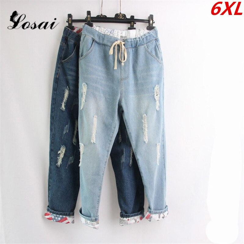 Plus Size 6XL High Waist Boyfriend Jeans Women Jeans Denim Harem Pants Casual Trousers Jeans Mom Jeans  Ripped Jeans For Women