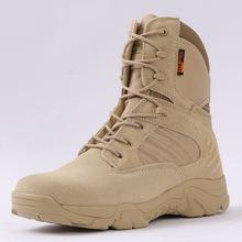 Modne buty zimowe dla mężczyzn taktyczne pustynne buty wojskowe kostki zamszowe buty wojskowe wodoodporne buty zimowe mężczyźni śnieg buty 38-46 tanie tanio manlegu Desert Boots Sztuczny zamsz Połowy łydki Stałe Cotton Fabric Okrągły nosek RUBBER Zima Mieszkanie (≤1cm)