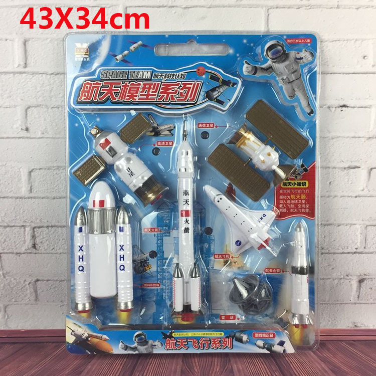 Long March Space Model Number Five, Three, Seven II 2F Children Launch Vehicle Plastic Boys Non-