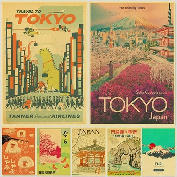 Visit Japan Tokyo Travel Posters Paintings Vintage Canvas Painting Wall Art Print Poster Nature Decorative Picture Home Decor image