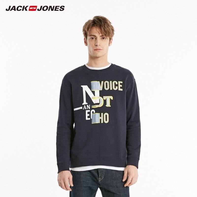 JackJones Men's Letter Embroidery Pullover Style Sweatshirt Top Menswear 219133529