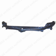 Car Gantry Water tank upper trim Suitable for E60b mw520 523 525 530 Front bumper middle positioning piece Water tank bracket(China)