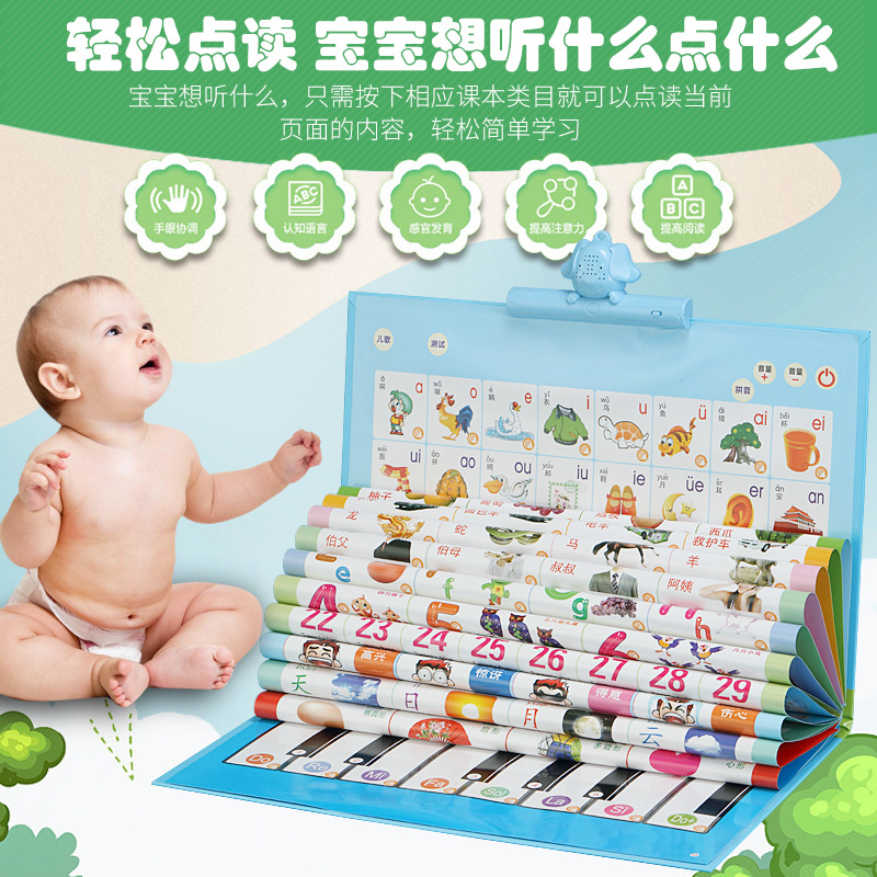 Full Set Charging Children Audio Chart This Pinyin Reading Sound Making Books In English Sound Making Early Education Point Read