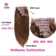 Vsr 180グラム200グラム220グラム24インチ機レミークリップ髪絹のような二描か厚い毛底部7ピース/セットで