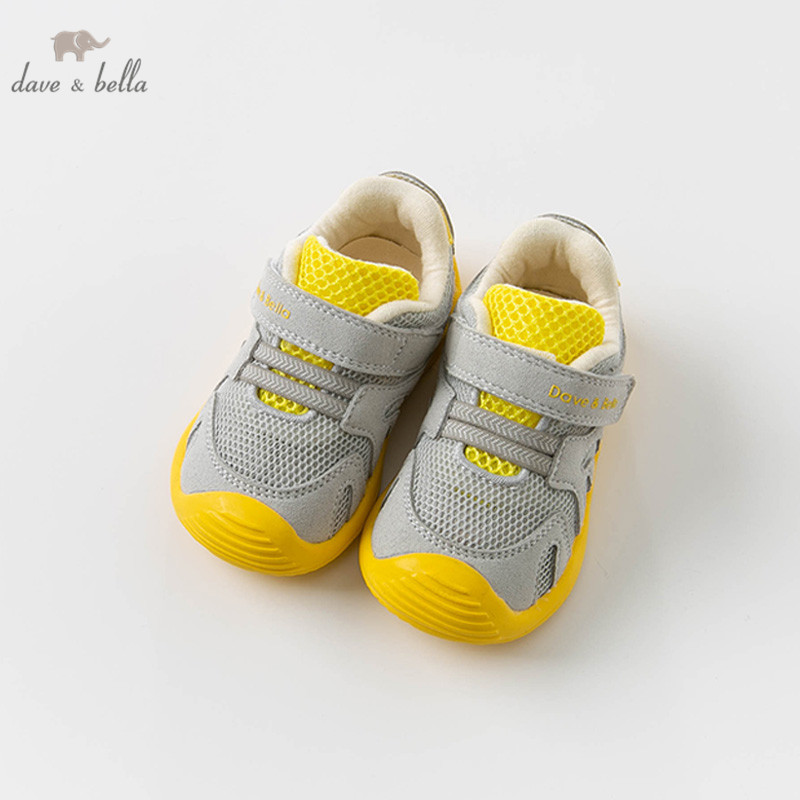 DB13735 Dave Bella Spring Baby Boy Shoes New Born Casual Running Shoes Gray Shoes